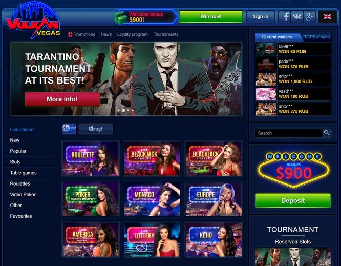 Vulkan Vegas Screen