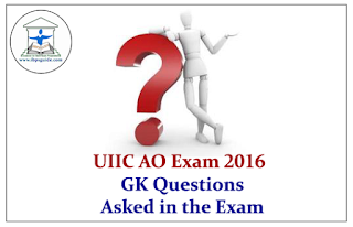 GK questions Asked in the UIIC AO Exam Held on 12th June (Morning Shift)