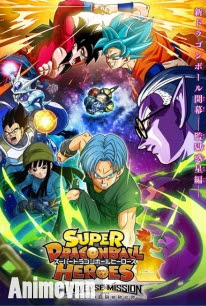 Dragon Ball Heroes -  2018 Poster