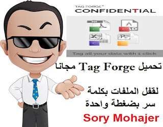 تحميل Tag Forge مجانا لقفل الملفات بكلمة سر بضغطة واحدة