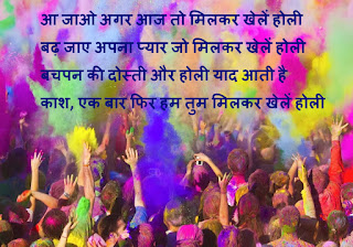 Happy Holi, Friendship, Love, Cute, Sms, Text Messages, Wishes Status 2016