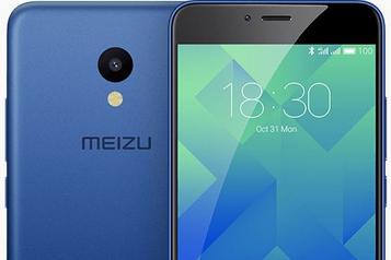 Cara flash Meizu M5 Note / Meizu M5 Via OTA dengan mudah Tested 100% work