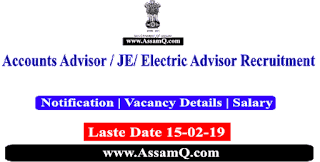 Srimanta Sankaradeva Kalakshetra Accounts Advisor/EA/ JE Recruitment 2019 [Official Advertisement]