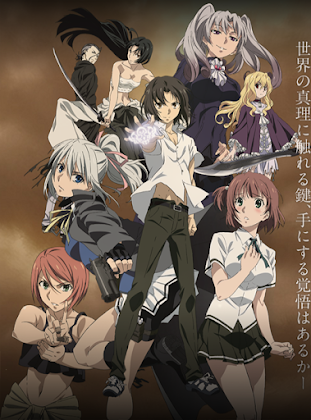 Taboo Tattoo 1ª Temporada