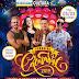 Confira as atrações de hoje terça de carnaval em Parnaiba