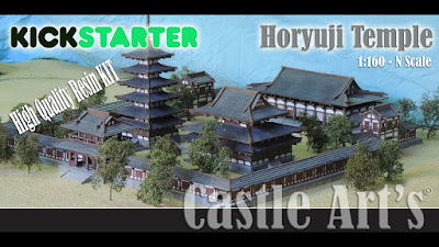Horyuji Temple 1:160 Multipart Resin KIT