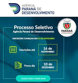 Concurso APD-PR 2017
