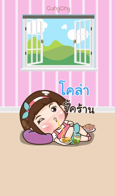 COLA aung-aing chubby_N V07
