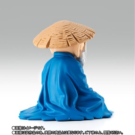Myth Cloth EX Libra Dohko Original Color Edition (O.C.E.) - Tamashii Nations