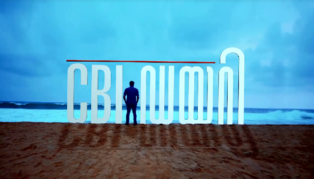 CBI Diary- New Crime thriller Serial on Mazhavil Manorama starts on 8th January 2018