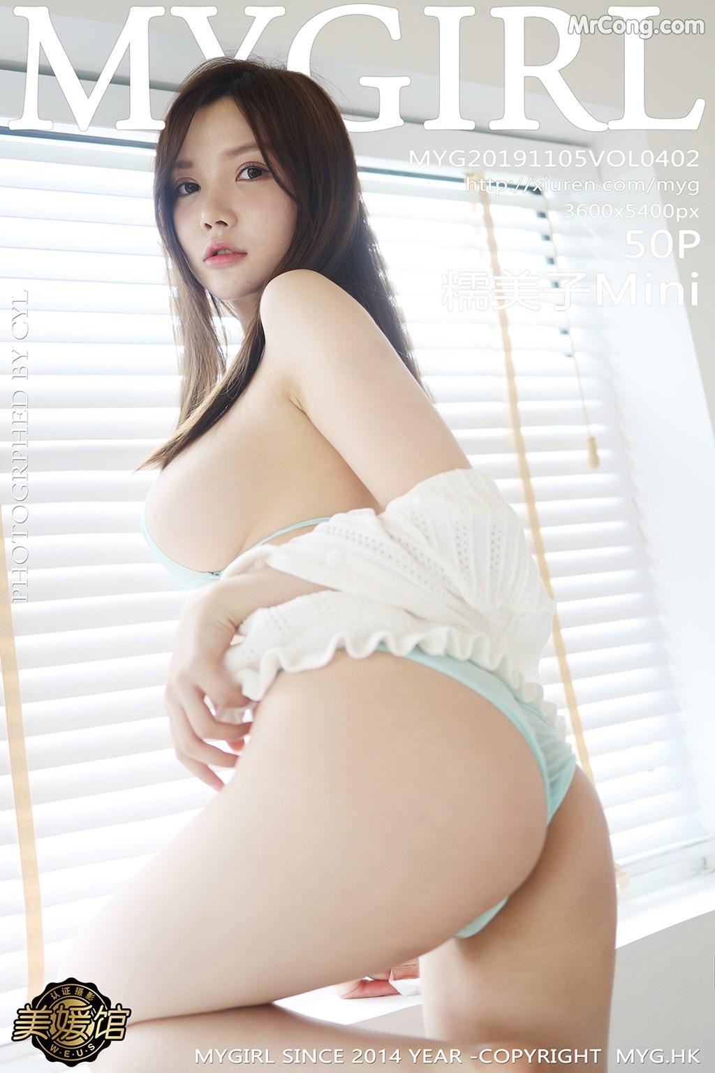 MyGirl Vol.402: 糯美子Mini (51 ảnh)