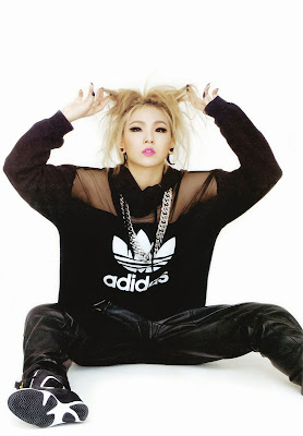 CL 2NE1 - High Cut Magazine Vol.136