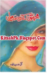 Mohabtoon Kay Hi Darmiyaan Novel By Nighat Abdullah Download Free Pdf
