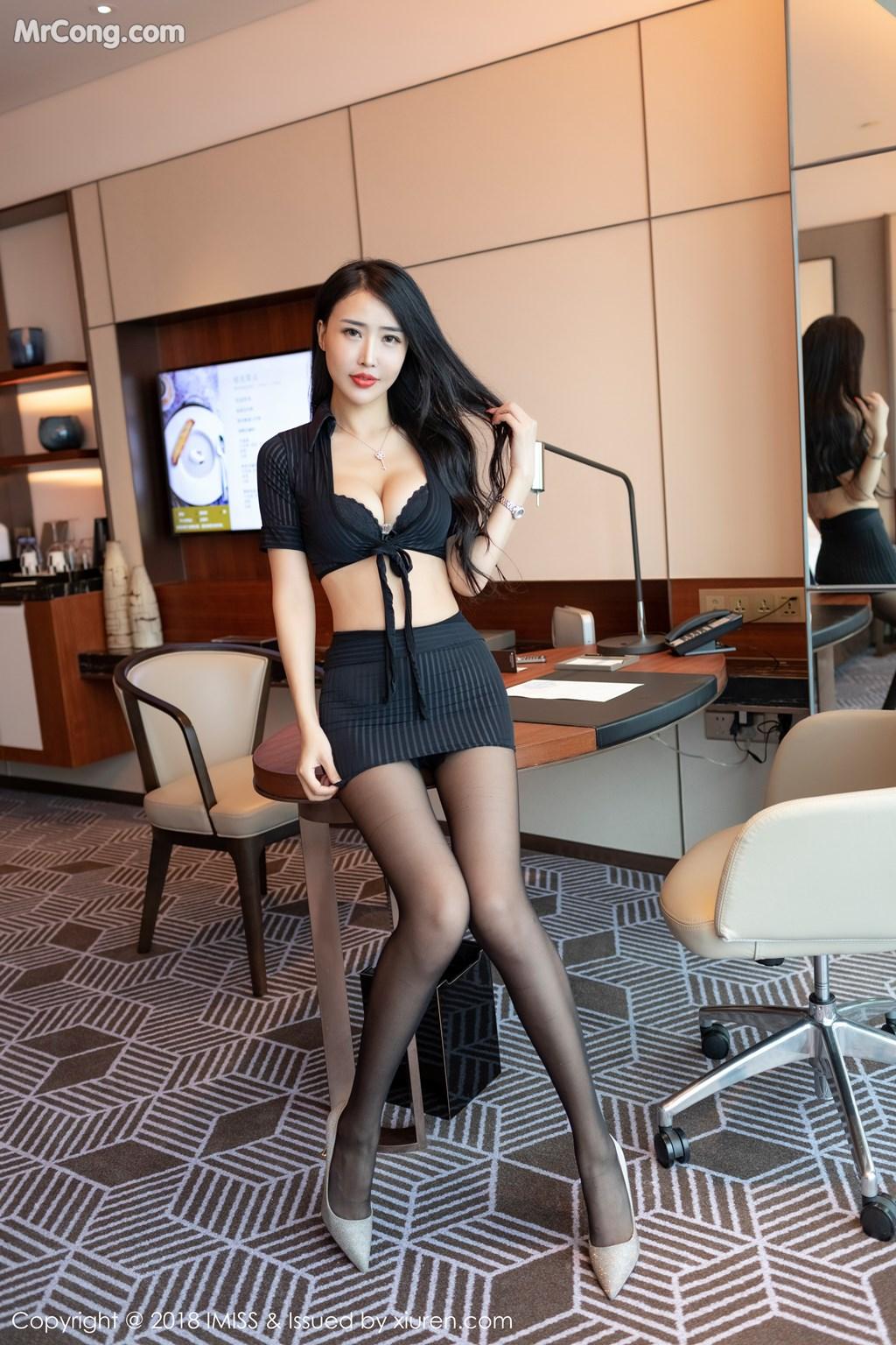 Image IMISS-Vol.305-Yu-Gong-Zhu-MrCong.com-001 in post IMISS Vol.305: Người mẫu Yu Gong Zhu (俞公主) (40 ảnh)