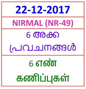 22-12-2017 6 NOS Predictions NIRMAL (NR-49)