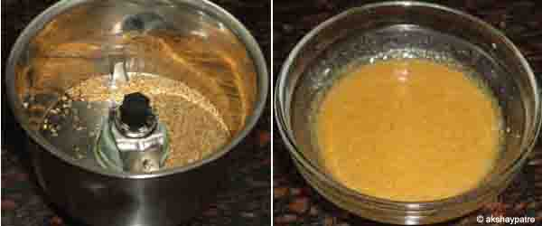 ajwain paste to make plain sev