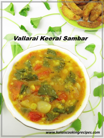 Vallarai Keerai Sambar
