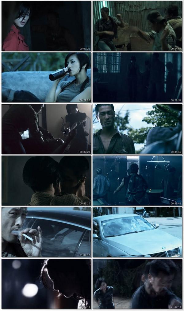 Clash (Bay Rong) 2009