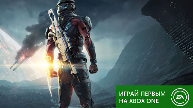 Mass Effect Andromeda в EA Access newxboxone