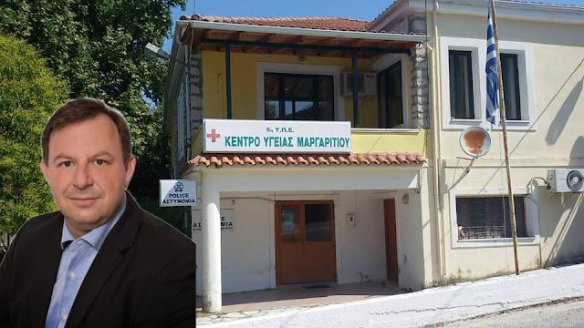 Βασίλης Γιόγιακας: «Το Κέντρο Υγείας Μαργαριτίου δεν αντέχει να αποδυναμωθεί περισσότερο»