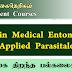 M.Sc in Medical Entomology and Applied Parasitalogy - இலங்கை திறந்த பல்கலைக்கழகம்