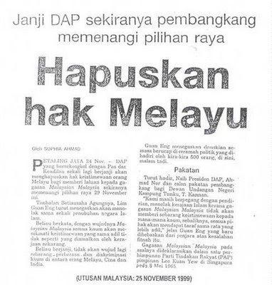 DAP Memang Takkan Teragak² Hapuskan Teras Melayu #Negaraku