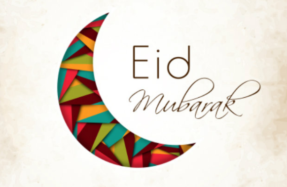 Most Inspiring Eid Mubarak Eid Al-Fitr 2018 - Eid%2BMubarak  Trends_19646 .png