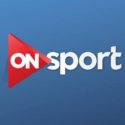 تردد قناة On Sport HD لمشاهدة مباريات الدوري المصري