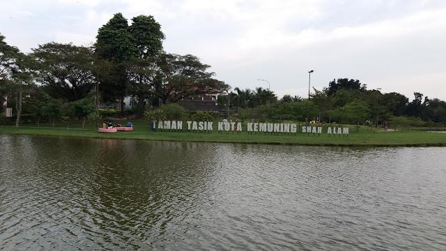 Taman Tasik Kota Kemuning