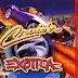 Roms de Nintendo 64 Cruis n Exotica  (Ingles)  INGLES descarga directa