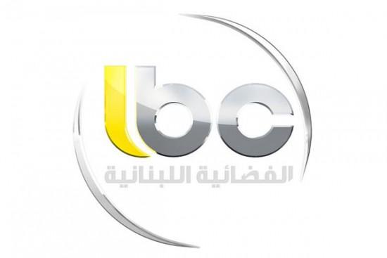 Cairo Drama / LBC Sat - Nilesat Frequency