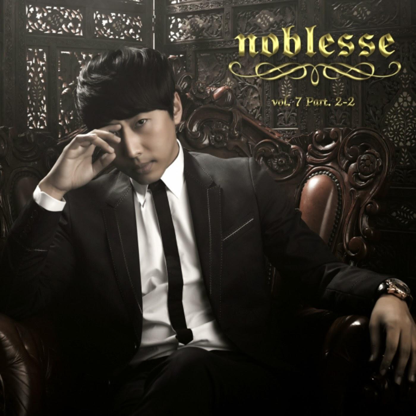 [Single] Noblesse – 혼자 묻는 안부