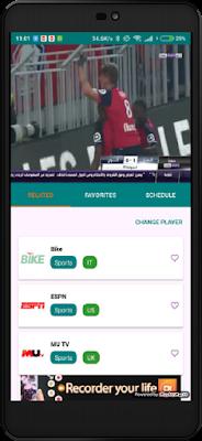 تحميل تطبيق TVTAP لمشاهدة جميع القنوات المشفرة مجانا على الاندرويد