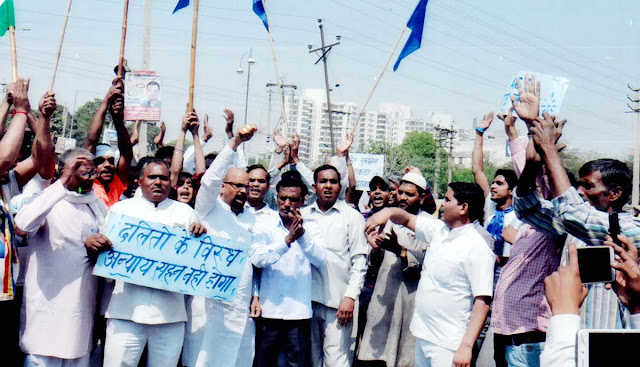 Various organizations in PLA Chowk SC / ST Performed in protest against the changes made in the Act