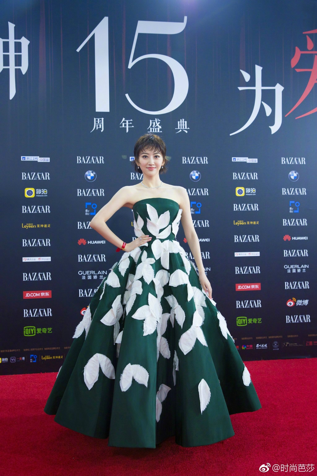 Jing Tian Red Carpet