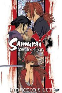 Poster Samurai X : Reflection