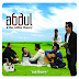 Abdul & The Coffee Theory - Love Theory - Album (2010) [iTunes Plus AAC M4A]