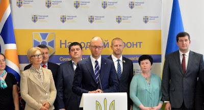 Фракція Народного фронту оголосила про вихід із парламентської коаліції