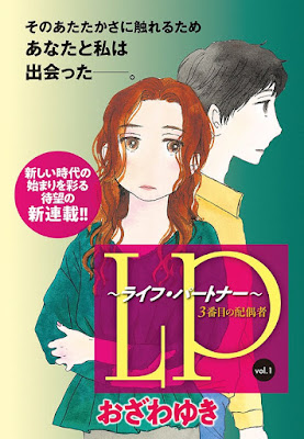 Yuki Ozawa lança nova série na Office You