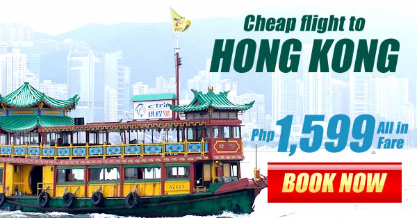 cheap flights to hongkong
