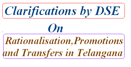 certain clarifications by dse on rationalisation and transfers