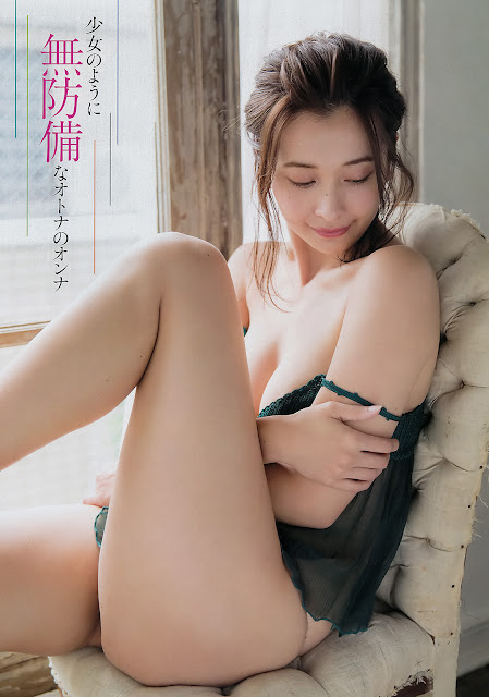 Mami Yamasaki 山崎真実 Young Champion No 24 2016 Pictures