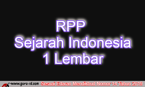 gambar rpp sejarah Indonesia 1 lembar