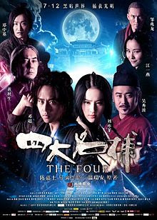 Sinopsis Film The Four 2012