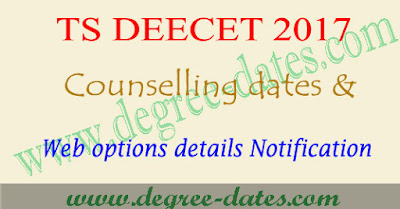 TS Deecet counselling dates 2017 web options procedure telangana