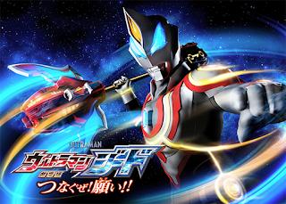 """""""Ultraman Geed"""" tendrá una película"""
