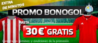 promocion suertia bonogol Atlético vs Bayern 28 septiembre