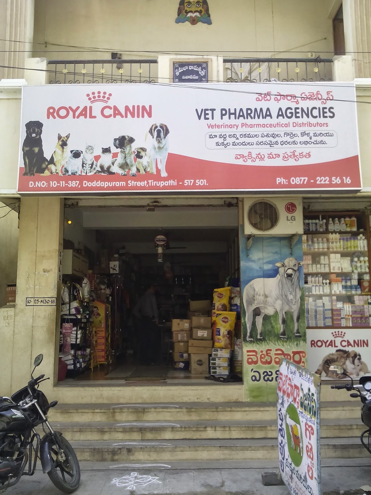 VET PHARMA AGENCIES TIRUPATI  DOG OOD TIRUPATI