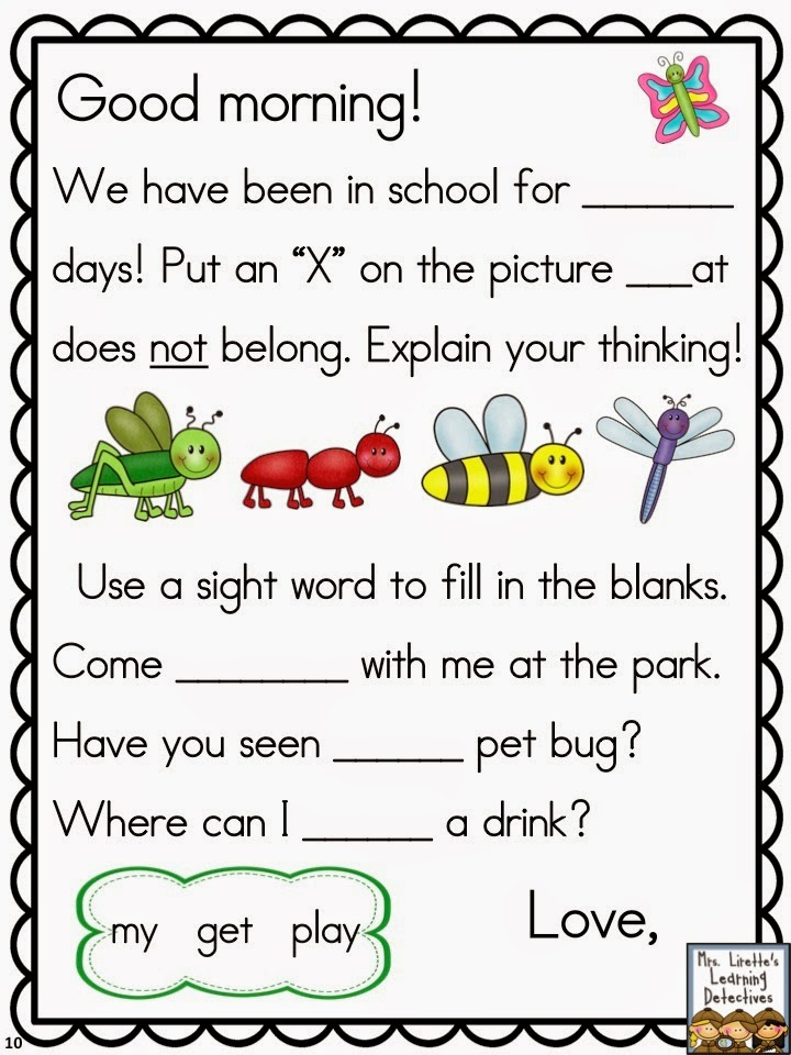 Mrs. Lirette's Learning Detectives: May? Really? Morning ...