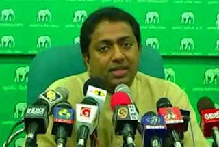 Kurunegala District UNP parliamentarian Akila Viraj Kariyawasam